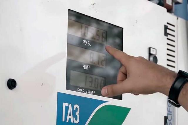 rashod-metana