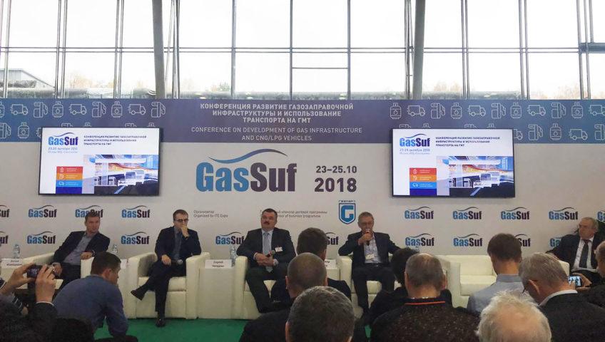 Выставка GasSuf